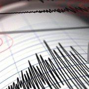 Son Dakika Tekirdağ'da Deprem!